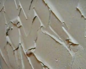 фотография цементного раствора м250