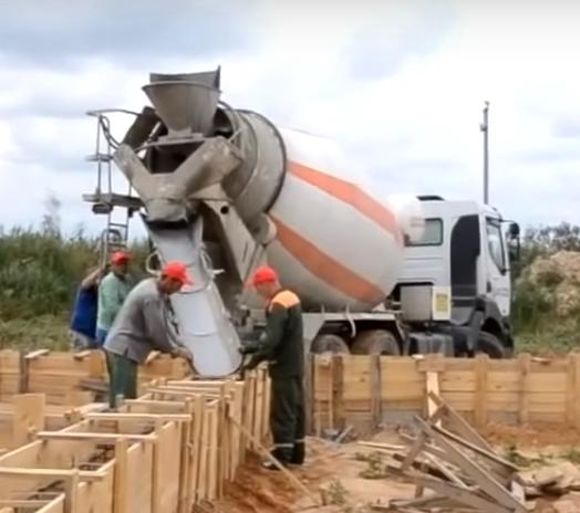 доставка бетона тверь